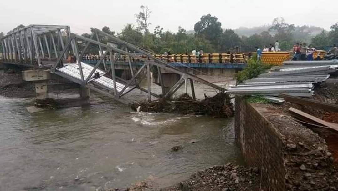 Jembatan Air Nipis Seginim